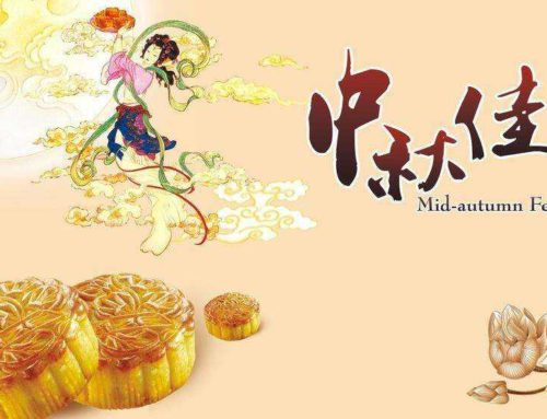 2017 Mid-Autumn Festival Holiday